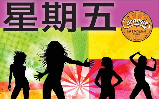 Ladies Night Carnegies Qingdao