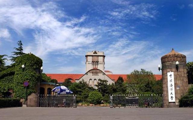 Ocean University Qingdao