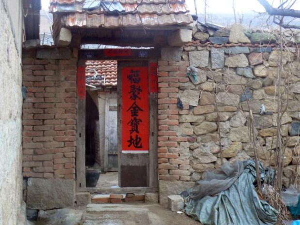 Li Jia He Village Xia Zhu Shan Qingdao Door Couplets