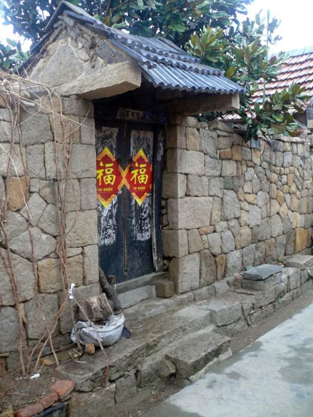 Li Jia He Village Xia Zhu Shan Qingdao Door