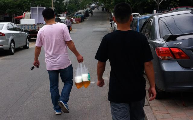 Impressions of Qingdao Rachel Beer Bag Main