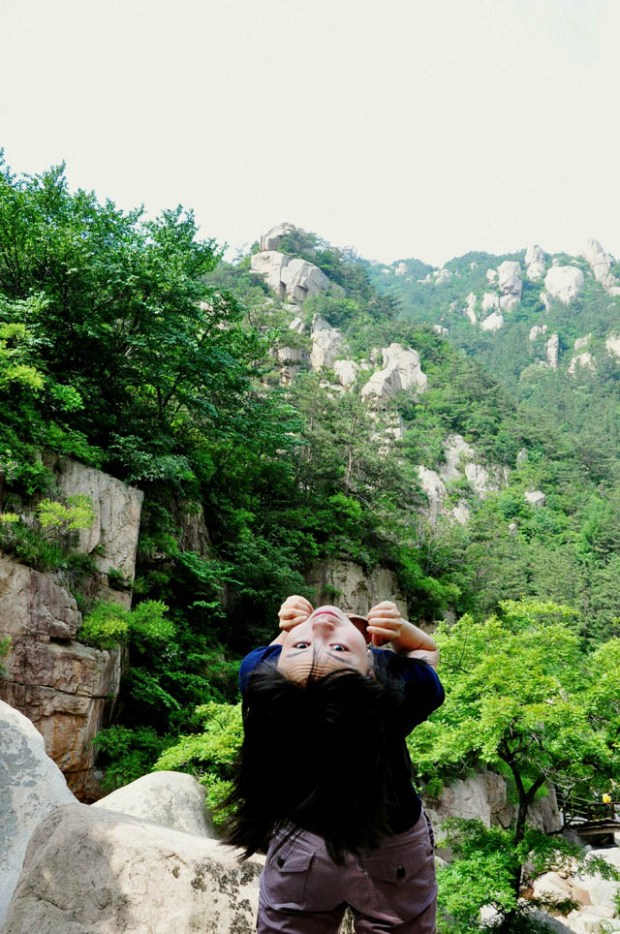 Qingdao Photos Laoshan Na Upside Down