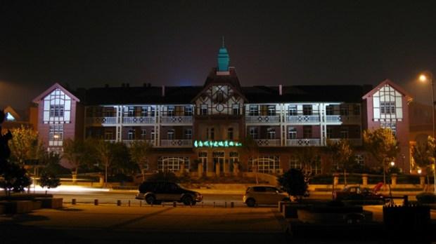 Qingdao Photos Momo Huiquan Hotel