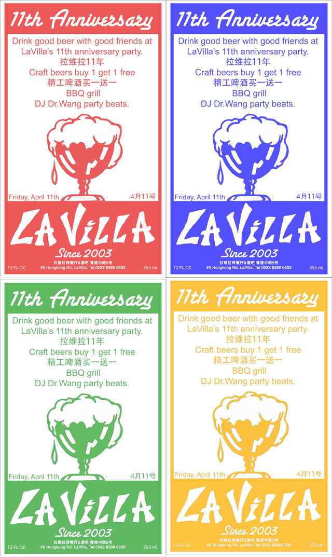 11th Anniversary LaVilla Qingdao