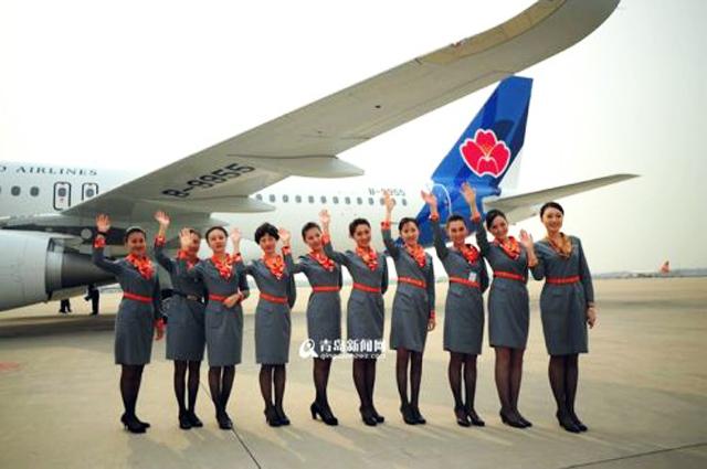 Qingdao Airlines Stewardess Uniforms Qingdao News Photo