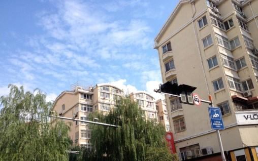 Qingdao Residential Area Fushansuo