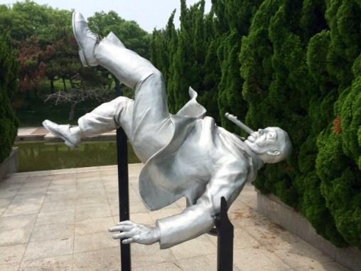 Qingdao Photos Qingdao Sculpture Park