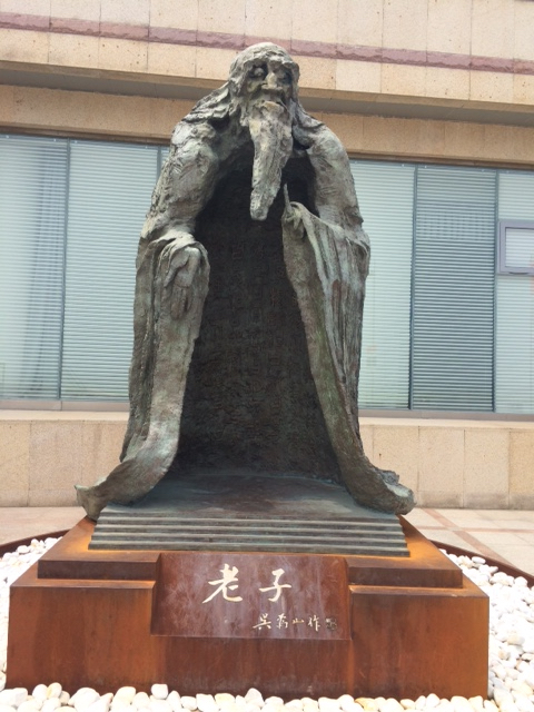 Qingdao Photos Qingdao Sculpture Park Lao Zi