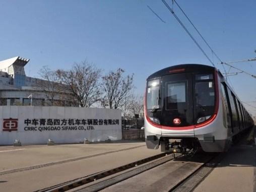 CRRC Qingdao Sifang Subway Train