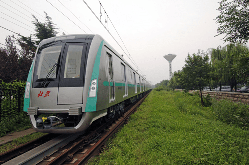 CRRC makes trains for mass transit in Qingdao