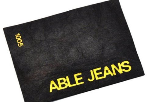 Custom Sewing Leather Jeans Patches