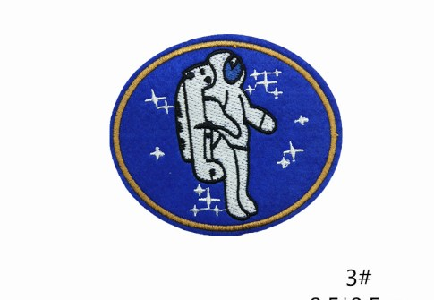 universe custom embroidery design space Planet The Air Force Patches Iron On Embroidered Patch patch