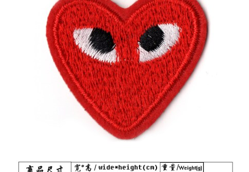 DIY Clothing Accessories Appliques Cartoon Embroidered Iron On Eye Heart Patch