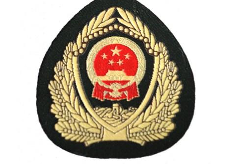High Density overlock Woven Label for Security Guard/School Badge