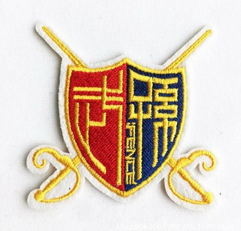 Factory manufacture various embroidery letter patches blank patches for embroidery