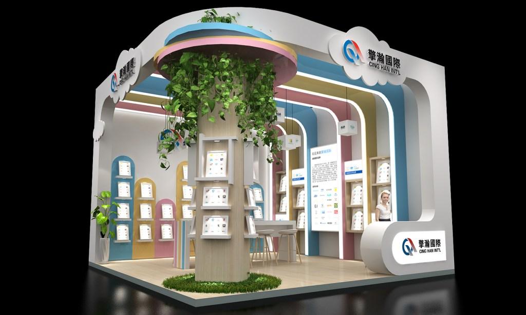 CBME exhibition
