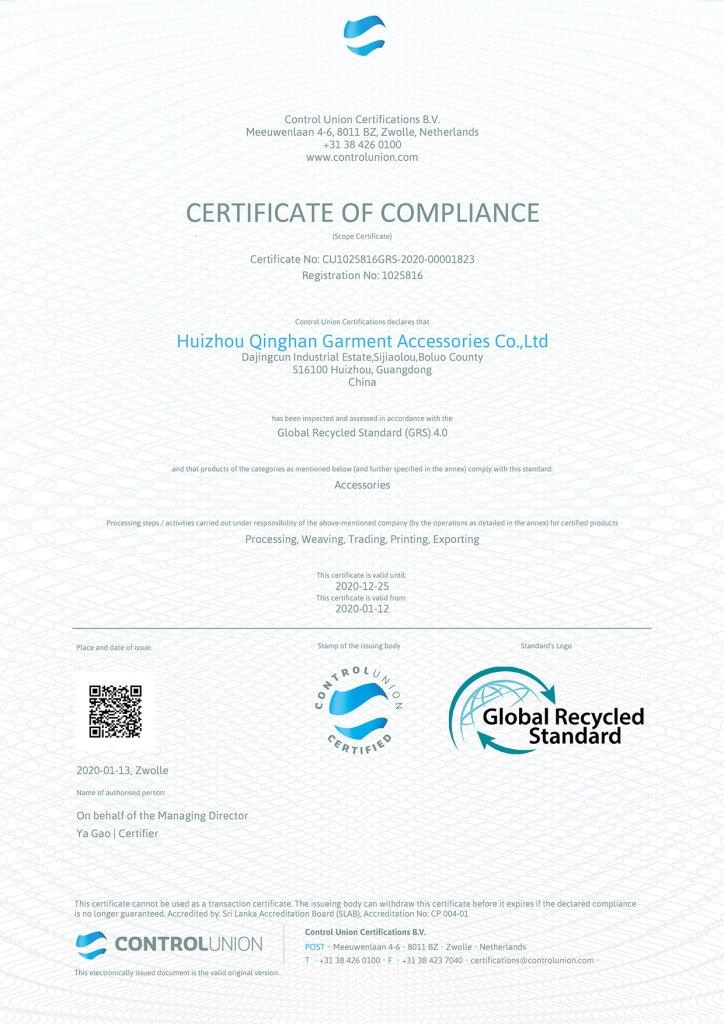 GRS certification