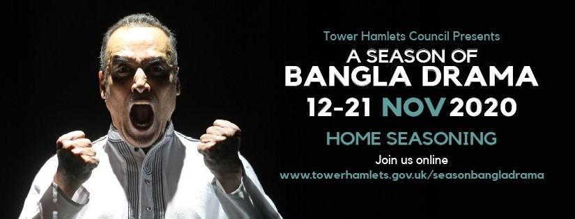 A Season of Bangla Drama 2020 – An Unmissable British-Bengali Lockdown Treat