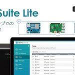 QNAP、QIoT Suite Lite (Beta) をリリース – QNAP のプライベートIoTクラウドソリューション