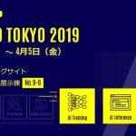 QNAP、日本のAI 市場にフォーカスしするAI-Ready NAS および多様なAI 応用開発成果を第3回AI・人工知能 EXPO出展