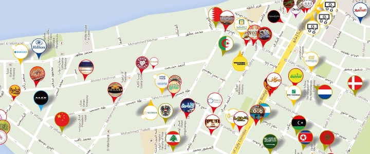 Zamalek map and directory