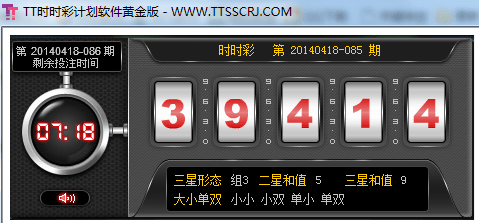 TT时时彩计划软件黄金版2.0-腾牛下载