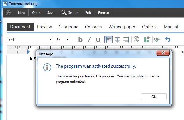 文本编辑器-Softwarenetz Text editor1.23 破解版