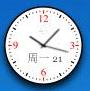 桌面时钟-Alwact Clock1.3 汉化版