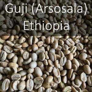 Green Ethiopian Guji Arsosala