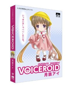 VOICEROID Tsukuyomi Ai (japan import)