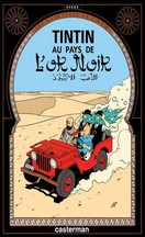 Hergé - Tintin au pays de l'or noir
