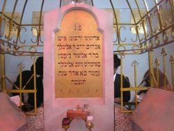The grave of Rabbi Elimelech