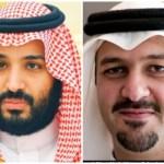 Top 10 Richest Politician of Saudi Arabia 2017