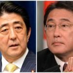 Top 10 Richest Politicians of Japan 2017