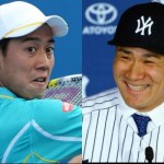 Top 10 Richest Athletes of Japan And Their Net Worth