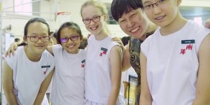 Choosing A Secondary School in Singapore: Parents And Students Guide