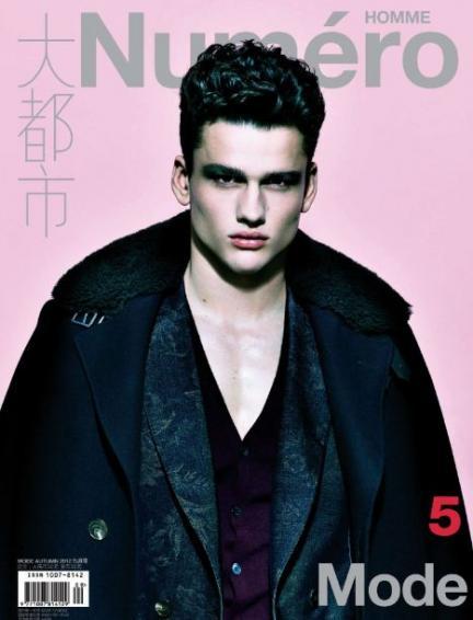 revistas hombre septiembre