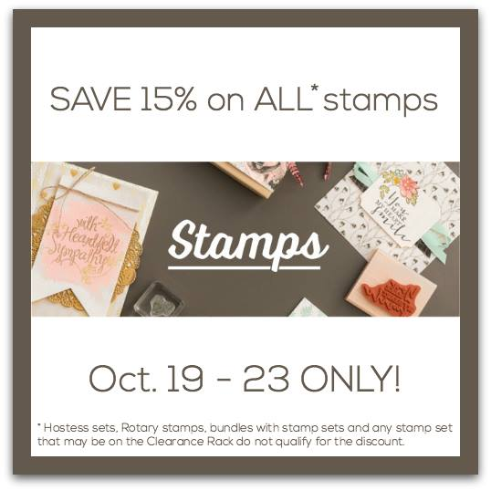 15 off stamps
