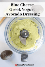 Blue Cheese Greek Yogurt Avocado Dressing - Pungent blue cheese and tangy Greek Yogurt flavor this oil-free avocado based dressing that can also be used as a sauce. So rich and creamy! | QueenofMyKitchen.com | #dressing #saladdressing #avocado #oilfreedressing #greekyogurtdressing #glutenfreerecipe #glutenfreerecipes