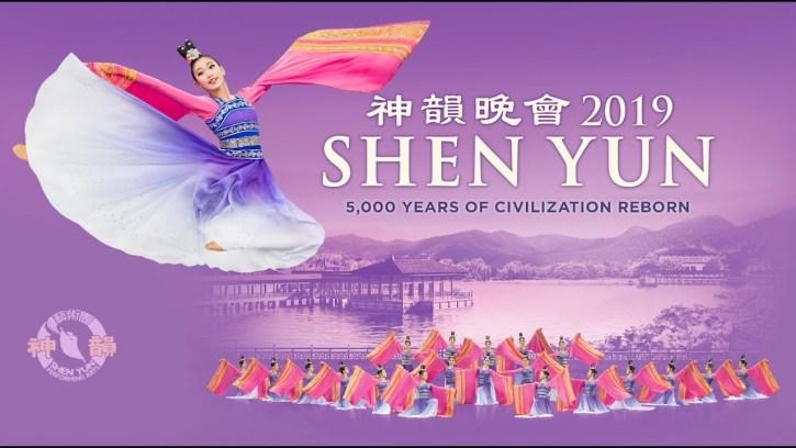 Cultura y danza China en Shen Yun