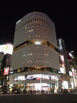 Galerie Nissan (Ginza)