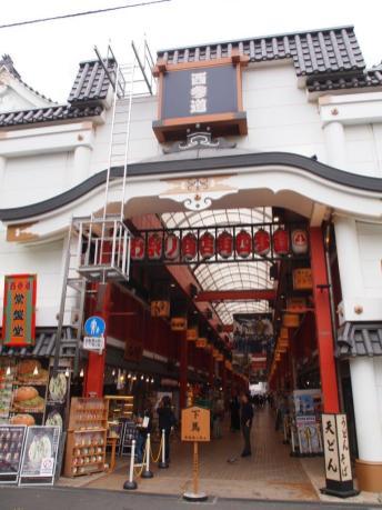 Galerie marchande (Temple Senso-ji - Asakusa)
