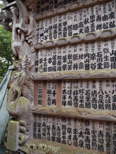 Mont Takao