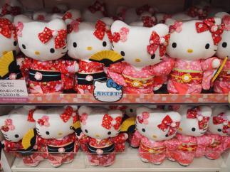 Dans les rayons du magasin Kiddyland (Harajuku)