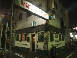 Golden-Gai (Shinjuku)
