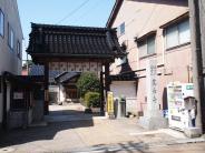 Quartier des temples -Teramachi (Kanazawa)