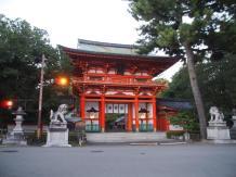 Monastère de Daitoku-ji (Kyoto)