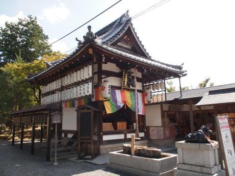 Temple de Kodaiji (Kyoto)