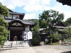 Temple Shoren-in / Quartier de Gion (Kyoto)