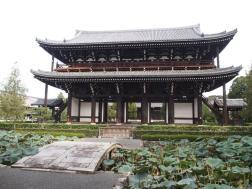 Temple Tofukuji (Kyoto)
